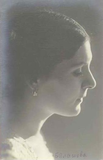 Balashova, Alexandra